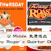 UMobile 星期四特别优惠! 免费送出Kenny Roger's Quarter Chicken!