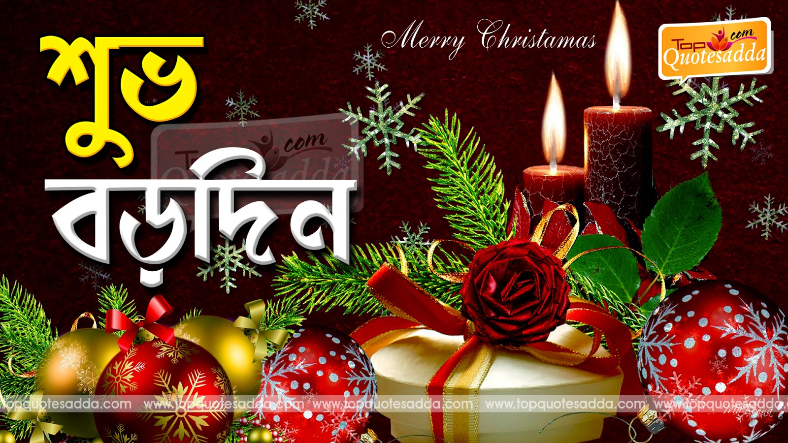 Bengali online christmas cards and picture quotes topquotesadda happy christmas bengali quotes and greetings with images m4hsunfo