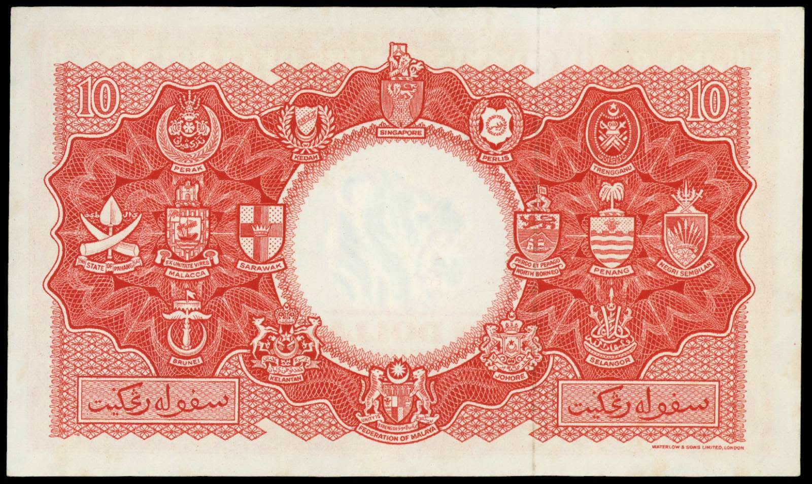 Malaya and British Borneo 10 Dollars 1953