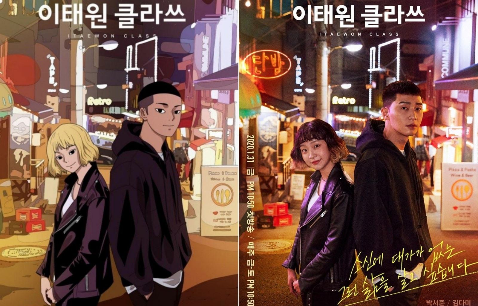 ห้ามพลาด! 13 ซีรี่ย์เกาหลีสร้างจากเว็บตูน ยอดนิยมในเกาหลี
