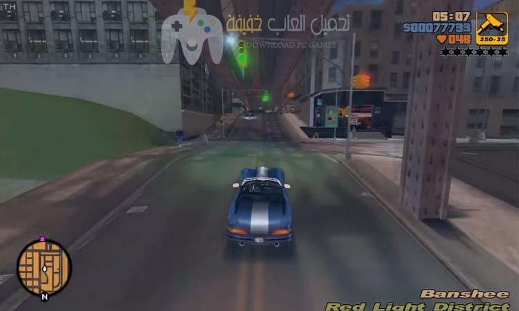 تحميل لعبة جاتا 3 GTA برابط مباشر