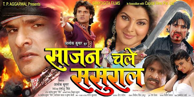 Khesari Lal Yadav & Smriti Sinha Sajan Chale Sasural 2: Making Sequel