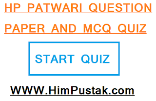 HP Patwari Exam Question Paper MCQ from Aptitude
