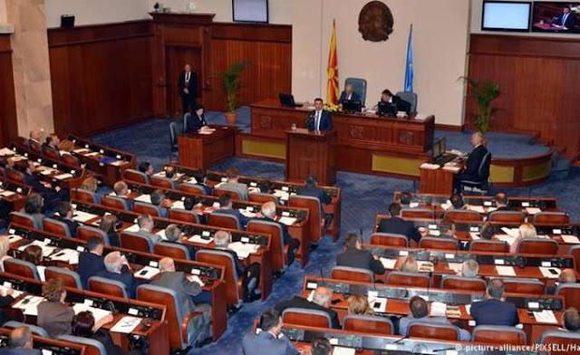 FAZ: Αμφιλεγόμενοι συμβιβασμοί στην ΠΓΔΜ
