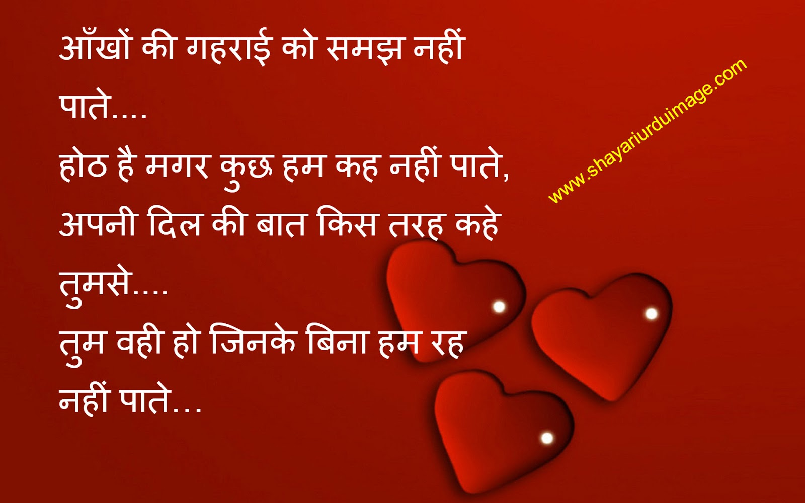 Good Morning Love You Shayari : I love you images for girlfriend in hd wallpaper