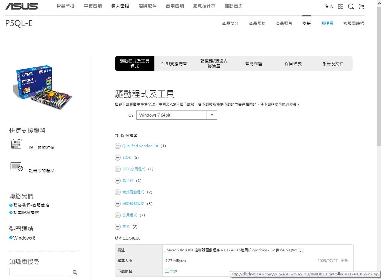 洪小凱的資訊交流站: Win7 偵測不到光碟機