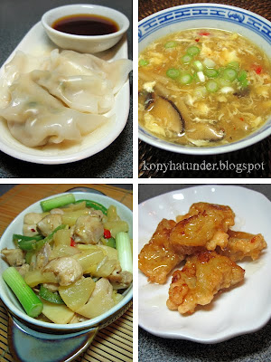 Chinese-New-Year-menu