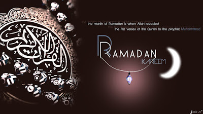 Ramadan Mubarak wishes For Massages: the month of Ramadan is when Allah received the first of the Quran