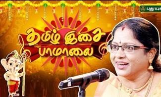 Vinayagar Chathurthi Special 13-09-2018 Puthuyugam Tv
