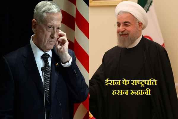 अमेरिका ने ईरान को बताया, आतंकवाद का सबसे बड़ा सरकारी प्रायोजक: पढ़ें क्या है वजह