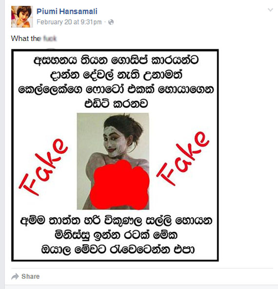 Piumi Hansamali  Speaks her Photo That Went Viral on Facebook