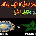 Watch Ptv Sports Live Online Pakistan vs India #PAKvIND #CupKaMoh  #Ct17 Champions Trophy