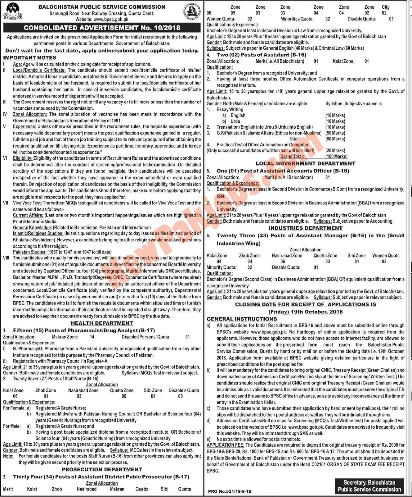 BPS Jobs September 2018 Balochistan Public Service Commission