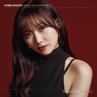 Lyric : U Sung Eun - You Can Feel It (OST. Idol Drama Operation Team)