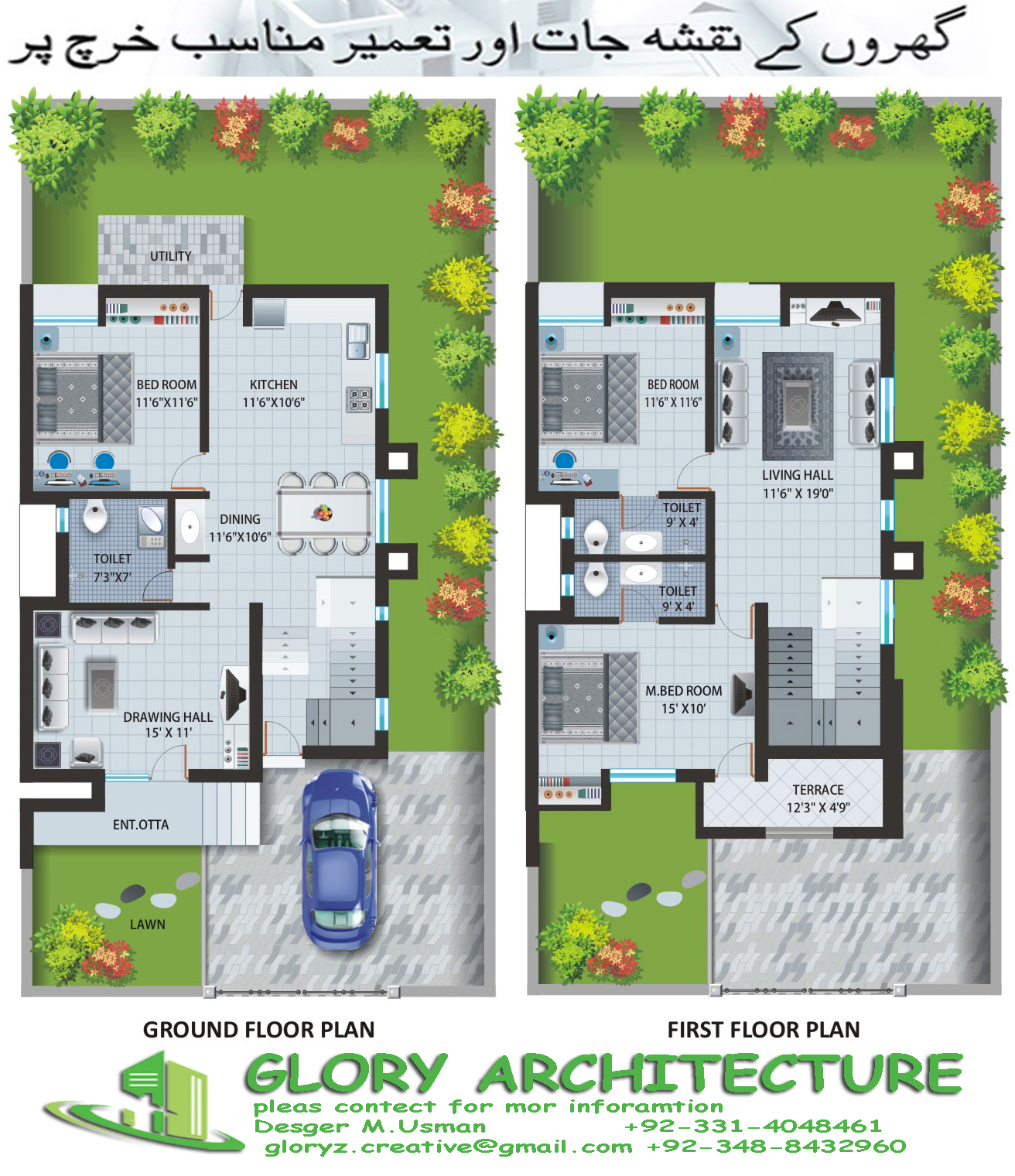 30x60 House Plan,elevation,3D View, Drawings, Pakistan