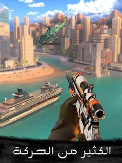 تحميل لعبة sniper 3d assassin مهكرة للاندرويد (اخر اصدار)