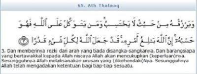 Firman Allah tentang bertawakkal QS. Ath Thalaaq ayat 3[2] - berbagaireviews.com