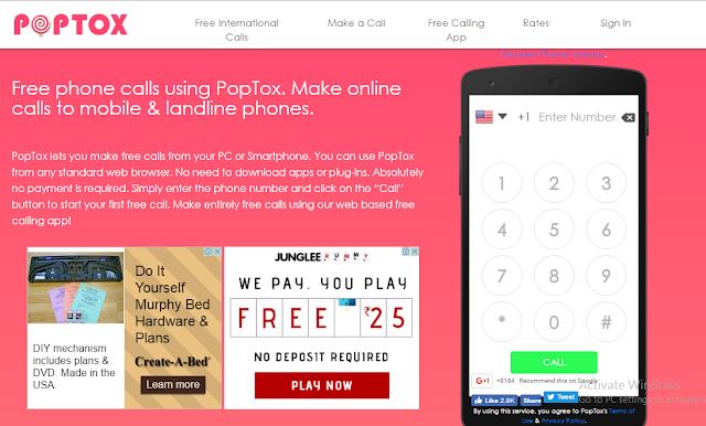 internet se free call karne ke tarike