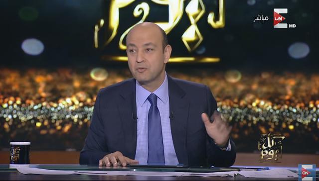 عمرو-أديب-الي-خالد-صلاح-كالتشر-عربية