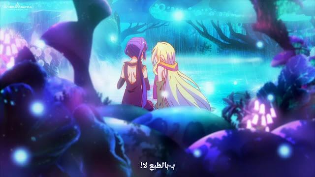 No Game No Life بلوراي 1080P أون لاين مترجم عربي تحميل و مشاهدة مباشرة