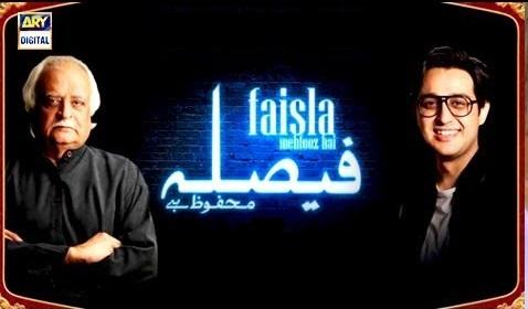 ARY Faisla Mehfooz Hai Anwar Maqsood Shafaat Ali PTV Old ptvold.com
