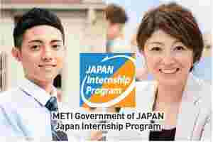 Fully Funded and Paid Internships | Government of Japan Internship Program 2019 For Africans
