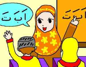 Short Story: Learning Quran