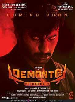 Demonte Colony 2018 South Movie Hindi Dubbed WebRip 250mb 480p 600mb 720p 1GB 1080p