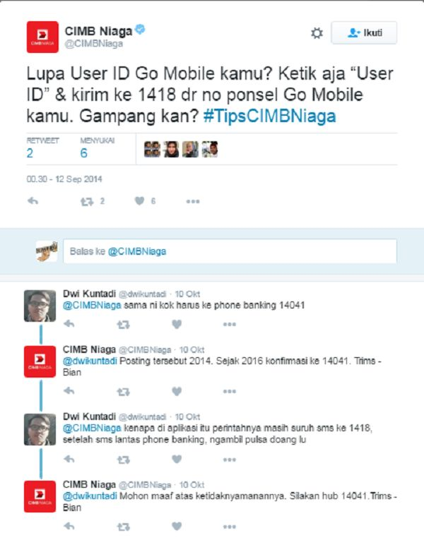 Lupa USER ID