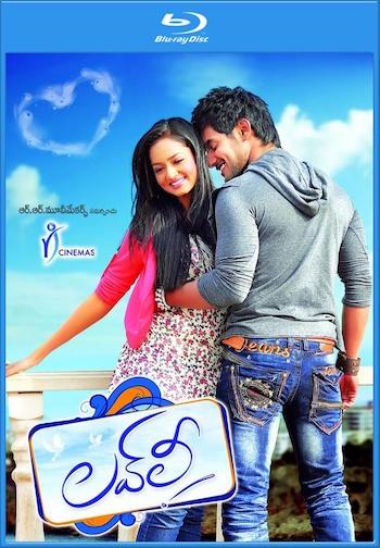 Lovely 2012 Full Movie Download
