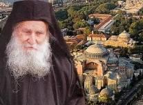 Ο ΓΕΡΩΝ ΙΩΣΗΦ Ο ΒΑΤΟΠΕΔΙΝΟΣ  ΠΡΟ 15ΕΤΙΑΣ ΚΑΙ ΠΛΕΟΝ...