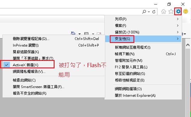 adobe flash player 11 0 0 free download