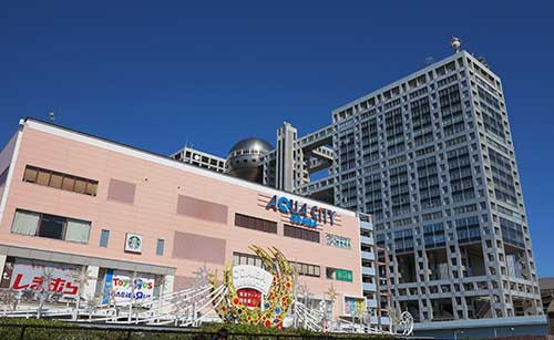 Fuji TV Headquarters Odaiba, Tokyo.