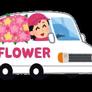 花の配達のイラスト(女性)