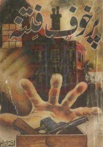 Pur Khauf Fitna Khas Number by Ishtiaq Ahmed