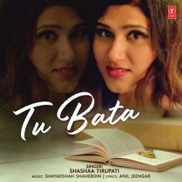 Tu Bata (2018)