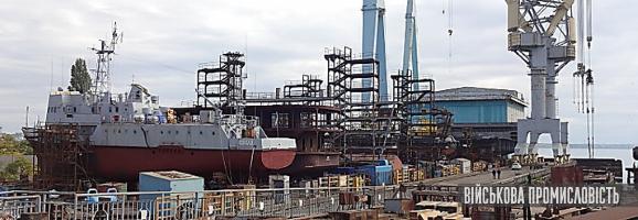 Чорноморський суднобудівний завод повернуть державі