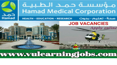 Hamad Medical Corporation Jobs | Hamad Medical Corporation Recruitment Process | Jobs In Qatar