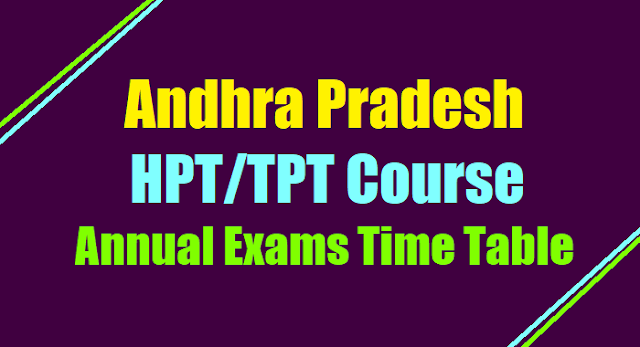 AP HPT/TPT Annual Exams Time Table 2018(AP LPT Course Exams time table)