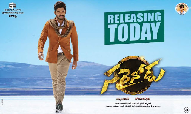 Sarrainodu review,sarrinodu movie review ,Allu Arjun sarrinodu movie review ,Sarrainodu, Reviews,Sarrainodu upates ,Sarrainodu hit or flop,Sarrainodu movie ratings, ,Sarainodu,Sarrainodumovie review by audience ,Sarrainodu Movie review,Sarrainodu  Telugu Movie  review,Sarainodu Movie Review,Sarainodu Movie Rating Sarrainodu - Movie Review Allu Arjun Sarrainodu review,Allu Arjun sarrinodu movie review ,Telugucinemas.in Sarrainodu review,sarrinodu movie review ,Allu Arjun sarrinodu movie review ,Sarrainodu, Reviews,Sarrainodu upates ,Sarrainodu hit or flop,Sarrainodu movie ratings, ,Sarainodu,Sarrainodumovie review by audience ,Sarrainodu Movie review,Sarrainodu  Telugu Movie  review,Sarainodu Movie Review,Sarainodu Movie Rating Sarrainodu - Movie Review Allu Arjun Sarrainodu review,Allu Arjun sarrinodu movie review