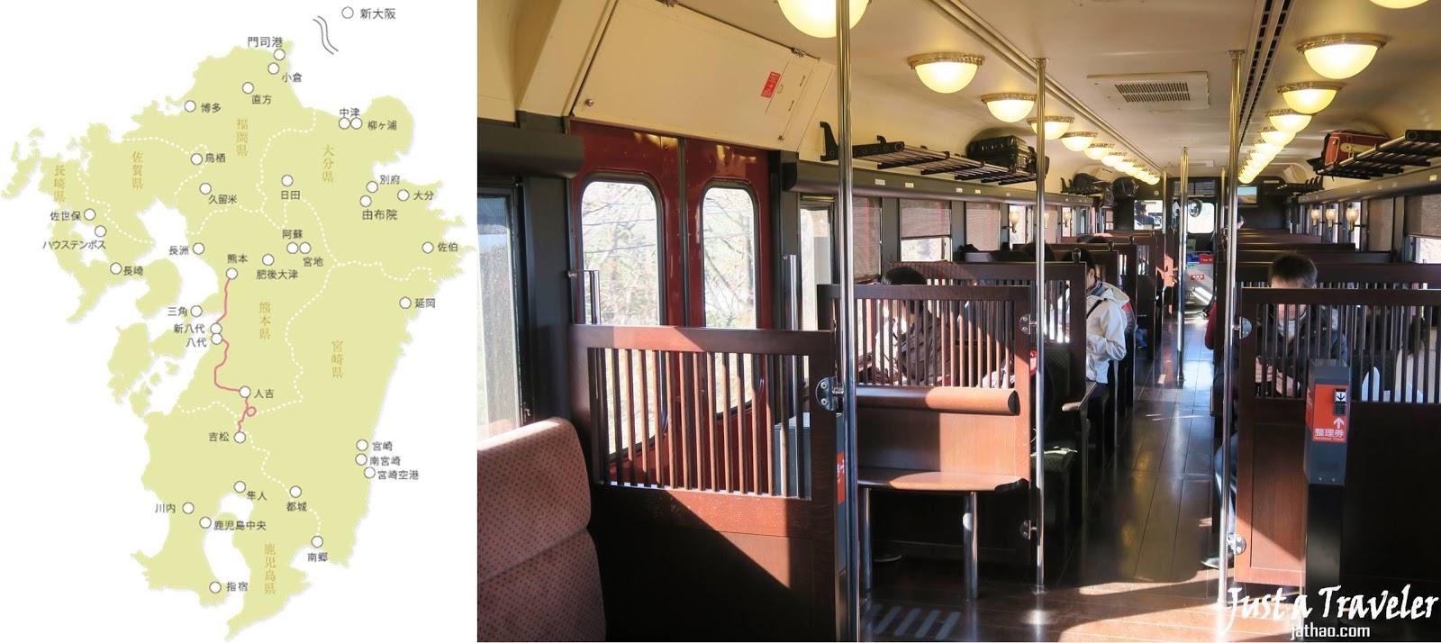 九州-特色觀光列車-推薦-D&S列車-伊三郎-新平-攻略-特色列車預訂-觀光列車-火車-JR-交通-Kyushu