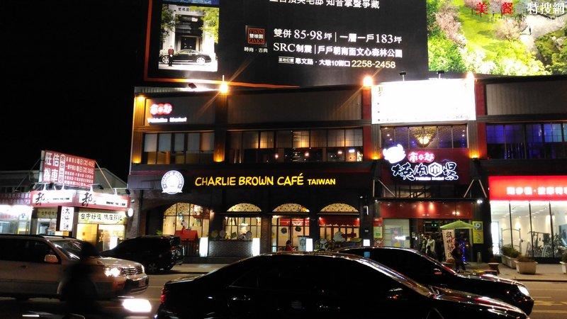 [中部] 台中朝馬轉運站【CHARLIE BROWN CAFE' TAIWAN】查理布朗咖啡台灣店,花生漫畫的史努比來找你喝下午茶囉!