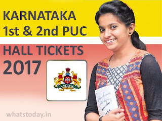 Karnataka 1st 2nd PUC Hall Ticket 2017, Karnataka Board PUC Hall Tickets 2017