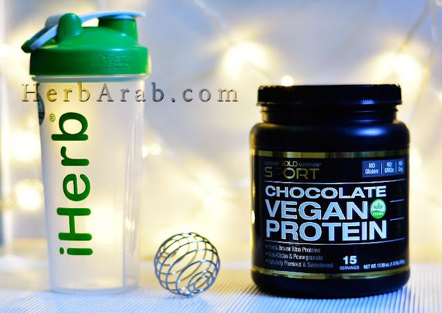 بودرة بروتين البازلاء مع الارز البني للتخسيس ولبناء العضلات للنساء من ايهيرب