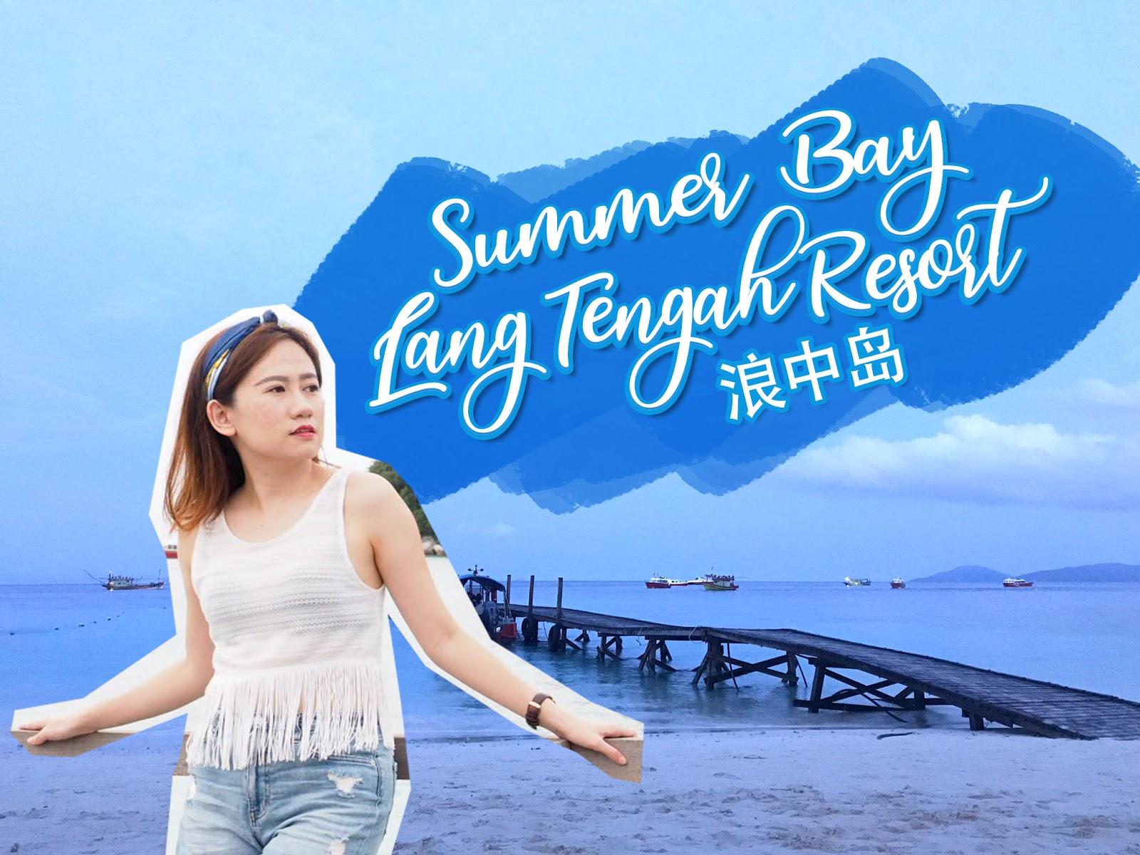 [Travel] 3D2N Olympus Malaysia x Summer Bay Resort @ Lang Tengah Island, Terengganu, Malaysia