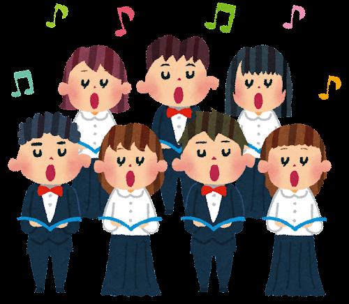 合唱団のイラスト