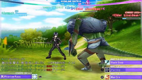 Download Games Sword Art Online Infinity Moment Jpn Psp Games Hexa