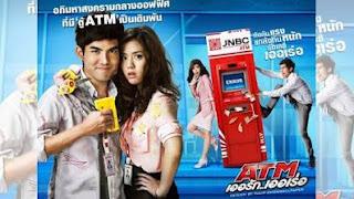 Download Film ATM: ER RAK ERROR (2012) WEB-DL Sub Indonesia