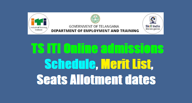 TS ITI Courses Online admissions 2019 Schedule,Merit List, Seats Allotment