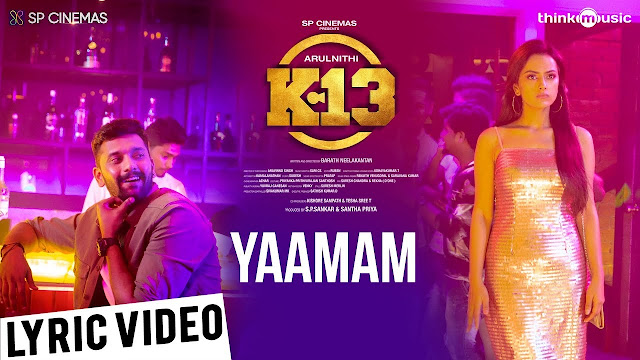 Yaamam Song Lyrics